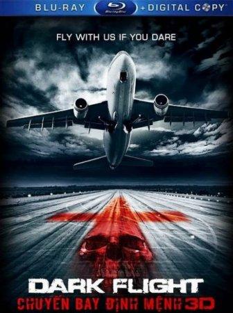 Скачать с letitbit 407: Призрачный рейс (2012)