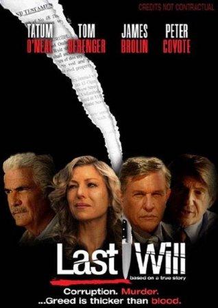 Скачать с letitbit  Последняя воля (2010)