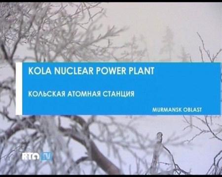 Скачать с letitbit  Кольская атомная станция / Kola nuclear power plant (20 ...