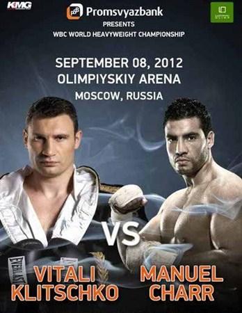 Скачать с letitbit  Виталий Кличко vs Мануэль Чарр / Vitali Klitschko vs Ma ...