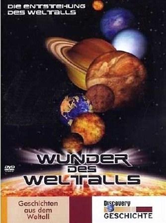 Скачать с letitbit  Чудеса вселенной. Рекорды Солнечной системы / Wunder de ...