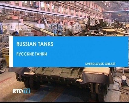 Скачать с letitbit  Русские танки / Russian Tanks (2012) DVB