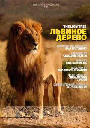 Скачать с letitbit  Львиное дерево / The Lion Tree (2010) SATRip