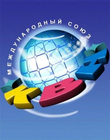 Скачать с letitbit  КВН 2012. Летний кубок в Сочи (2012) SATRip