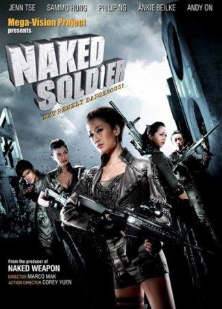 Скачать с letitbit Беззащитный солдат (2012)