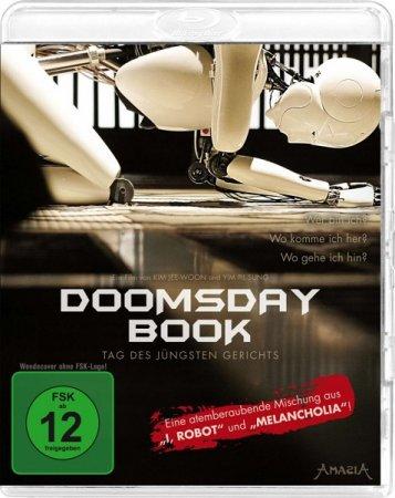 Скачать фильм Книга судного дня (2012)