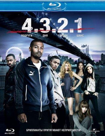 Скачать фильм 4.3.2.1 (2010)