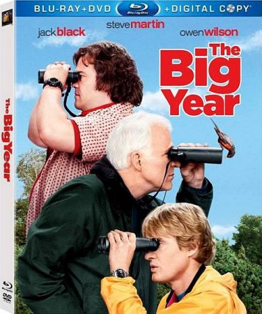 Скачать фильм Большой год (2011)