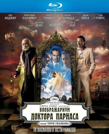 Скачать фильм  Воображариум доктора Парнаса (2009)