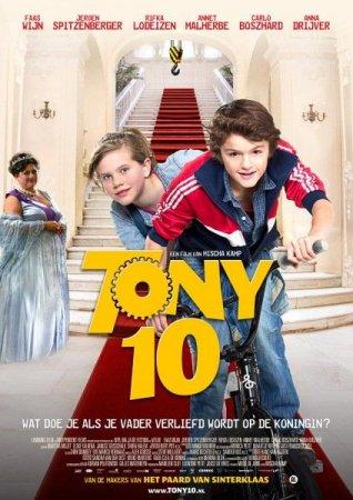 Скачать с letitbit  Тони 10 (2012)
