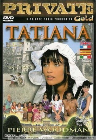 Скачать Private Gold 26 - Tatiana 1 / Татьяна 1 [1998]
