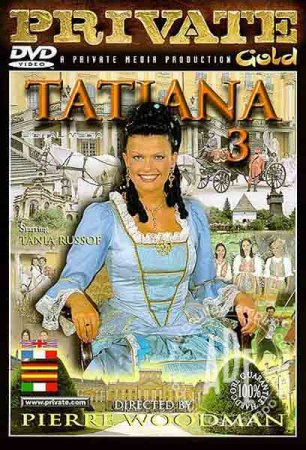 Скачать Private Gold 28 - Tatiana 3 / Татьяна 3 [1998]
