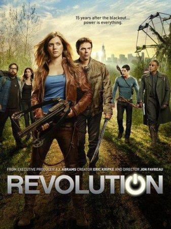 Скачать Революция / Revolution [2012]