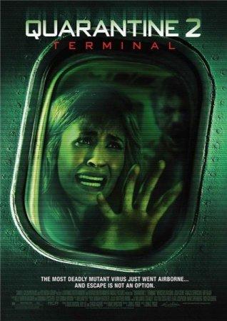 Скачать с letitbit   Карантин 2: Терминал (2011)