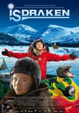 Скачать с letitbit Ледяной дракон (2012)
