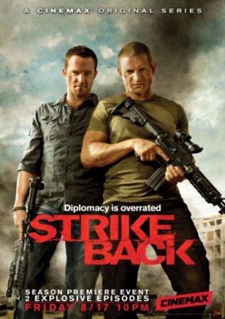 Скачать Ответный удар: Отмщение  - 3 сезон (2012)