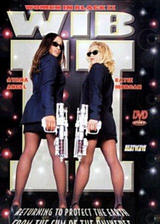 Скачать с letitbit  Женщины в черном 2 (2002)