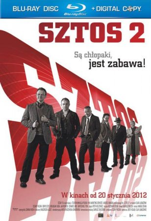 Скачать с letitbit  Штрих 2 / Sztos 2 (2012/HDRip)