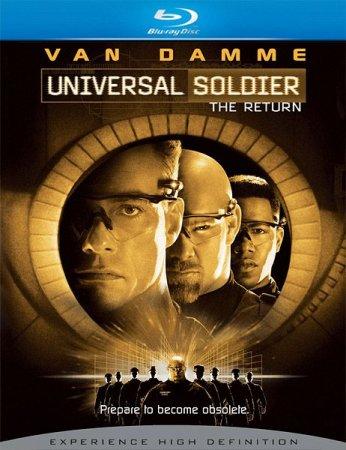 Скачать фильм Универсальный солдат 2: Возвращение (1999)