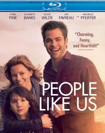 Скачать фильм Люди как мы / People Like Us (2012)