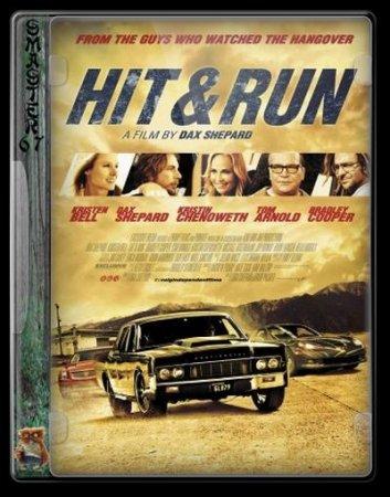 Скачать фильм Побег / Hit and Run (2012)