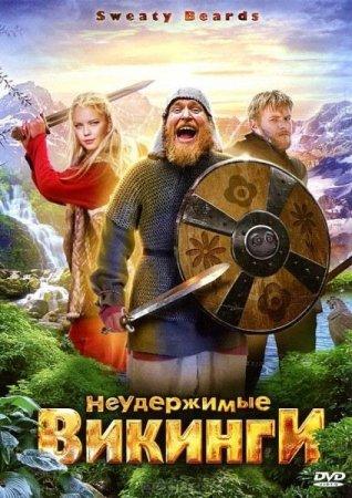 Скачать с letitbit Неудержимые викинги / Sweaty Beards (2010)