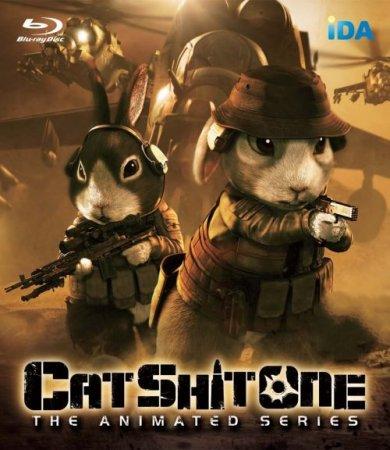 Скачать мультфильм Кошачий Апокалипсис | Cat Shit [2010]