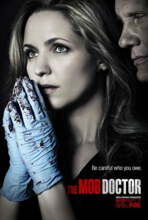 Скачать с letitbit  Доктор мафии - 1 сезон (2012)