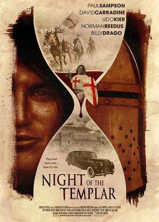 Скачать фильм Ночь тамплиера (2012)