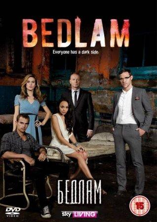 Скачать с letitbit Бедлам - 2 сезон  (2012)