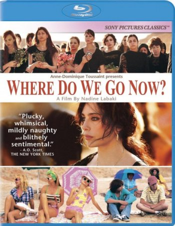 Скачать фильм И куда мы теперь? (2011)