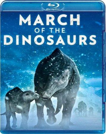 Скачать мультфильм Легенда о динозаврах (2011)