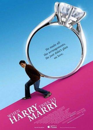 Скачать фильм Гарри пытается жениться (2011)
