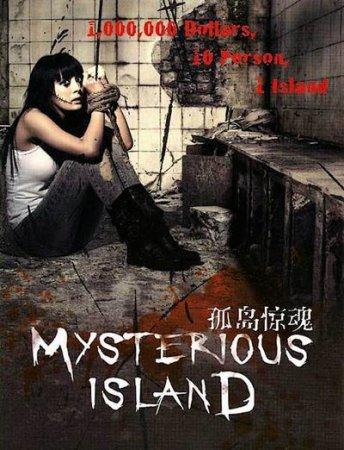 Скачать фильм Таинственный остров (2011)
