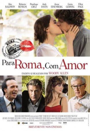 Скачать фильм Римские приключения (2012)