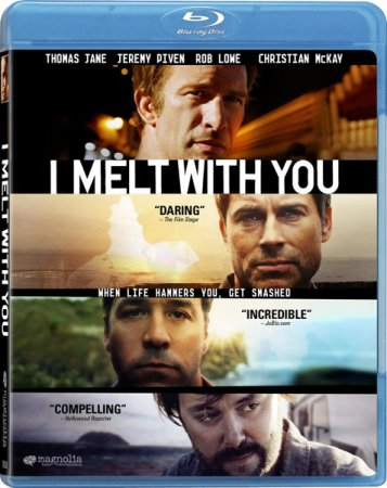 Скачать фильм Я устал от тебя (2012)