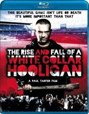 Скачать фильм Хулиган с белым воротничком (2012)
