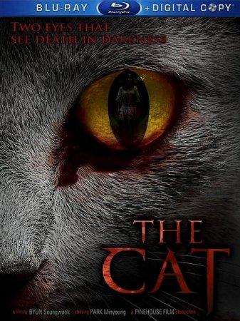 Скачать фильм Кот / The Cat: Eyes that Sees Death (2011)