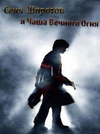 Сериал Марьина Роща 3 Сезон Скачать