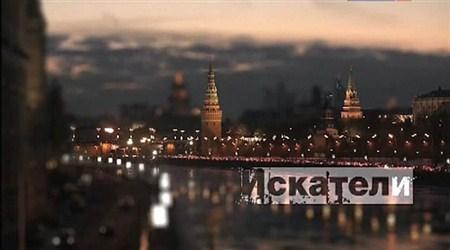 Скачать с letitbit  Искатели. Сибирский НЛО-экспресс (2012) SATRip