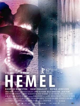Скачать с letitbit Хемель (2012)