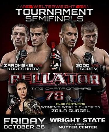 Скачать с letitbit  MMA. Турнир Bellator 78 (2012) SATRip