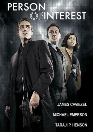 Скачать с letitbit В поле зрения / Подозреваемые (2 сезон) (2012)