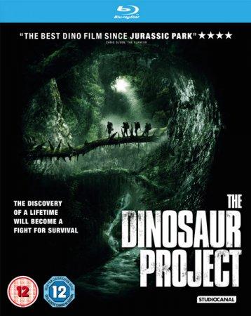 Скачать фильм Проект Динозавр (2012)