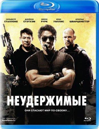 Скачать фильм Неудержимые / The Expendables (2010)