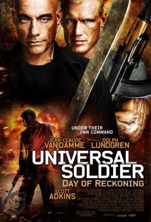 Скачать Универсальный солдат 4 [2012]