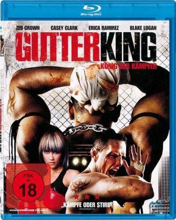 Скачать с letitbit Боец из трущоб / Gutter King (2010)