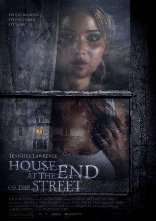 Скачать фильм Дом в конце улицы (2012)