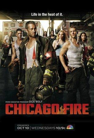 Скачать с letitbit Пожарные Чикаго (1 сезон/2012)