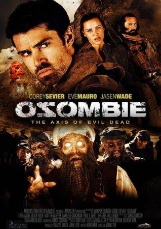 Скачать с letitbit Осама: Живее всех живых / Osombie (2012)